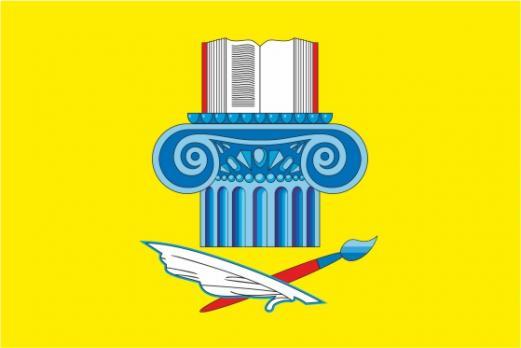 Флаг Арбата(район г. Москвы)