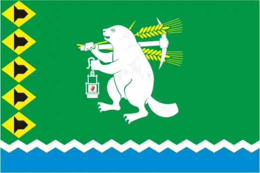 Флаг Артемовска