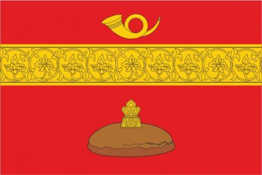 Флаг Басманного(район г. Москвы)