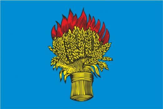 Флаг Белёва