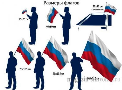 Коричневый флаг