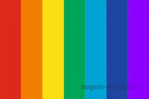 Флаг радуга (радужный флаг)