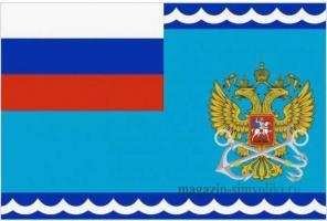 Флаг федерального агентства морского и речного транспорта (Росморречфлота)