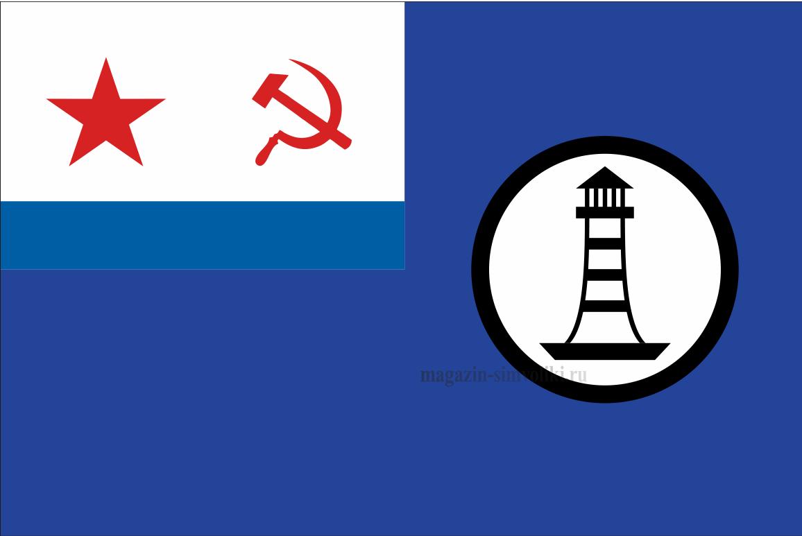 Флаг Гидрографической службы ВМФ СССР