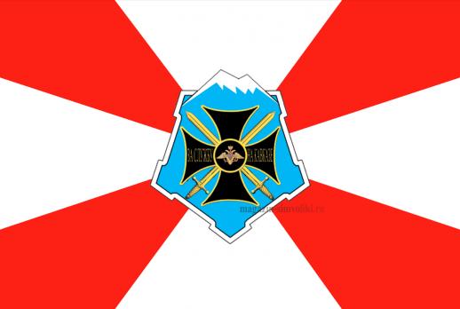 Флаг Южного военного округа