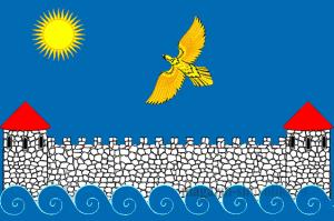 Флаг Кингисеппского района Ленинградской области