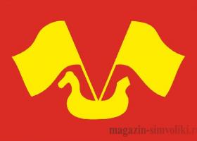 Флаг Кировского муниципального района Ленинградской области