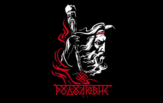 Флаг Родолюбие