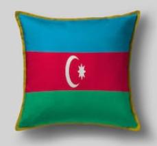 Подушка с флагом Азербайджана