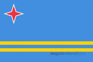 Флаг Арубы двусторонний