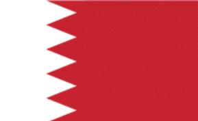 Флаг Бахрейна двусторонний
