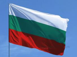 Флаг Болгарии двусторонний