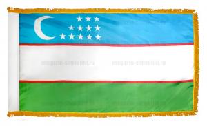 Флаг Узбекистана с бахромой
