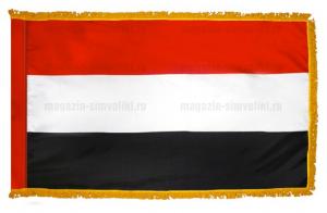 Флаг Йемена с бахромой