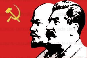 Флаг СССР Ленин и Сталин
