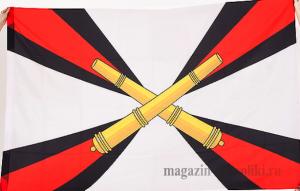 Флаг двусторонний ракетных войск и артиллерии(РВиА), блэкаут