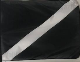 Флаг Ы Еры