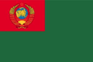 Флаг пограничных войск СССР