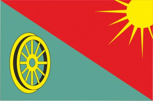 Флаг Бирюлёва-Западного(район г. Москвы)