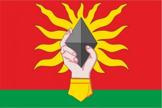 Флаг Вахрушева