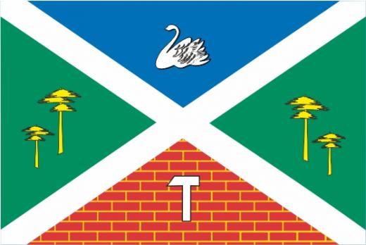 Флаг Войского
