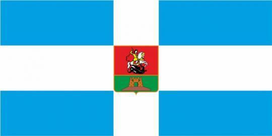 Флаг Георгиевска(1998г.)