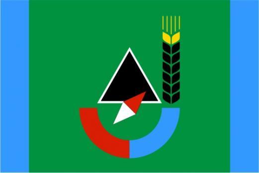 Флаг Губкина