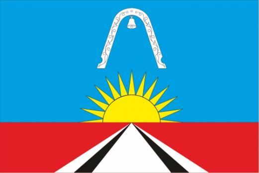Флаг Железнодорожного(Московская область)