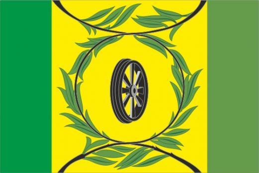 Флаг Карталы