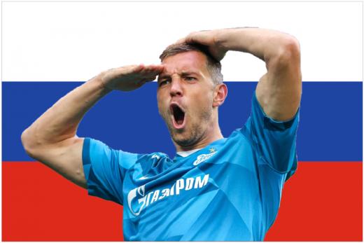 Флаг РФ Дзюба