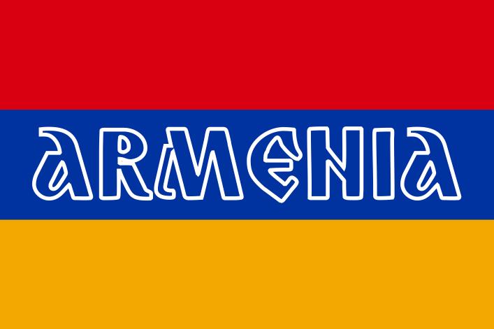 Флаг Армении с надписью двусторонний