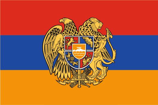 Флаг Армении с гербом двусторонний