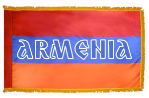 Флаг Армении с надписью и бахромой