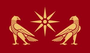Флаг династии Арташесидов