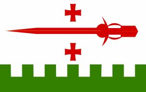 Флаг Ахалцихе