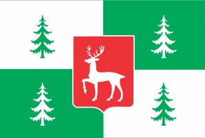 Флаг Боржоми