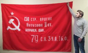 Большой флаг Победы 2х3 м(200х300см)
