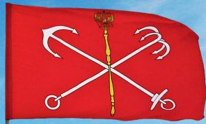 Большой флаг г.Санкт-Петербург 2х3м(200-300 см)