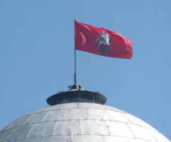 Большой флаг Москвы 2х3м(200-300 см)