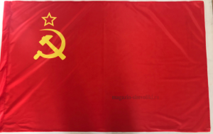 Флаг СССР( Государственный флаг Союза Советских Социалистических Республик)