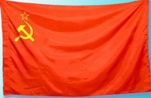 Большой флаг СССР с серпом и молотом