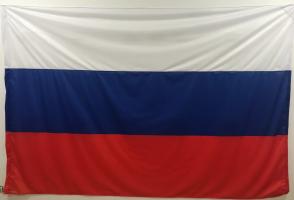 Большой флаг России 2х3м, триколор РФ