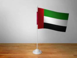 Флажок ОАЭ настольный на подставке