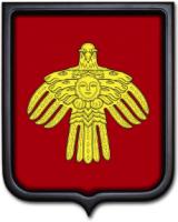Герб Республики Коми 35х43 см, рама темная