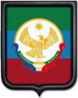 Герб Республики Дагестан 35х43 см, рама темная