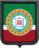 Герб Республики Чечня 35х43 см, рама темная