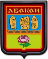 Герб Абакана 35х43 см, рама темная