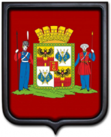 Герб Краснодара 35х43 см