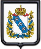 Герб Курской области 35х43 см