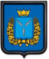 Герб Саратовской области 35х43 см